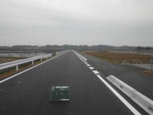 手野地区道路舗装工事
