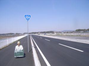 手野町道路改良舗装工事